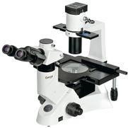 microscopio-biologico-trinocular-invertido-opton-aumento-de-40x-a-400x-iluminacao-30w-halogenio-e-contraste-de-fase.centermedical.com.br